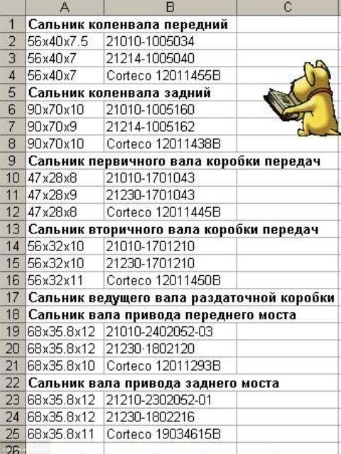 04a18479-71d4-4728-b9cd-bef048ad1d15.jpg