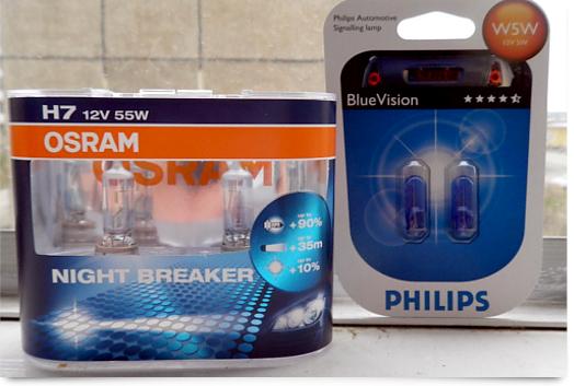 Лампа дальнего света Приора: какие цоколь подходит, модели лампочек, применяемых в фарах Лады