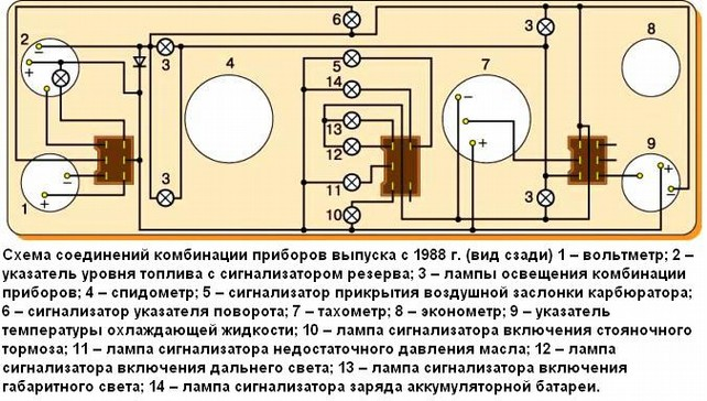 0c994c63-bb6a-4584-b51b-dcec33e34cba.jpg