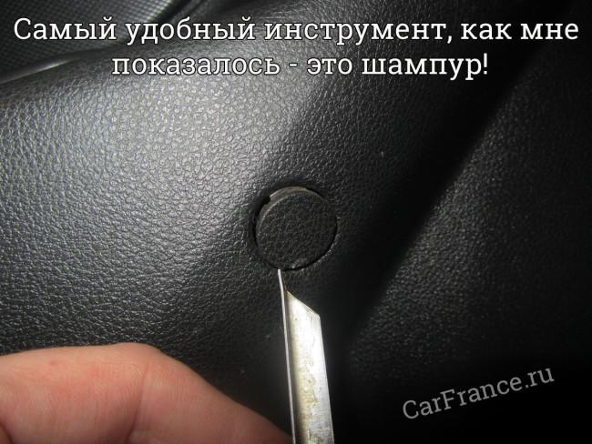 e2570d8f-0454-464d-a536-2601fc3ba424.jpg